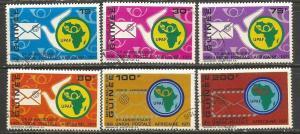 GUINEA 608-11 C122-23 CTO P1003