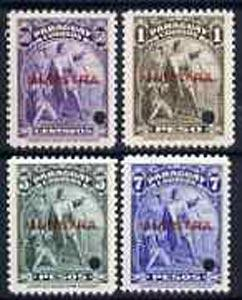 Paraguay 1943 Columbus set of 4 unmounted mint optd MUEST...