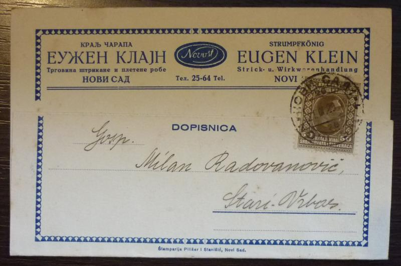 YUGOSLAVIA - ADVERTISING CARD - JUDAICA - ''EUGEN KLEIN'' R! J1