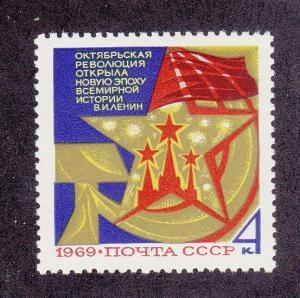 Russia Scott# 3654 MNH