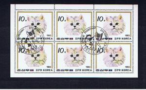 NORTH KOREA CATS SHEETLET