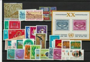 united nations mint never hinged stamps ref r9547