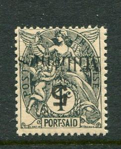 France Offices In Port Said #35a Mint
