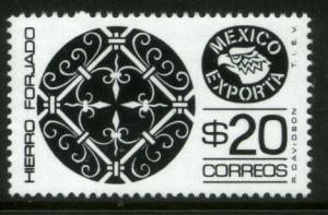 MEXICO Exporta 1127 $20P Wrt Iron 35.9mm Unwmkd Paper 5 MINT, NH. VF.