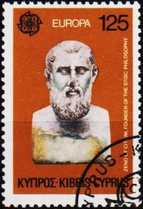 Cyprus. 1980 125m S.G.541 Fine Used