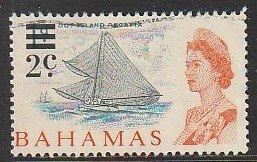 1966 Bahamas - Sc 231 - used VF - 1 single - Out Island Regatta