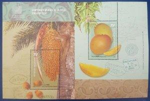 Argentina MNH S/S Fruit 2004