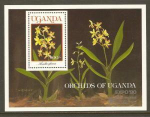 Uganda #786 NH Orchids O/P Expo SS