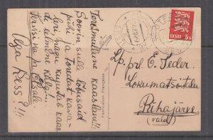 ESTONIA, 1929 ppc., 5s. OTEPAA to Ruhajarve.