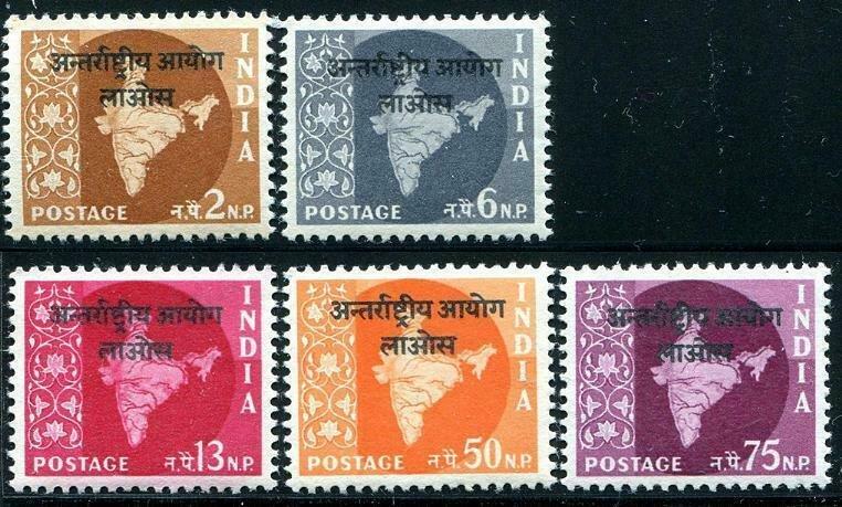 HERRICKSTAMP INDIA-LAOS Sc.# 6-10 1957 Overprints Mint NH