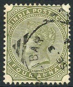 Zanzibar SGZ69 4a Olive-green Z5 Squared Circle dated 3rd Sept 1894