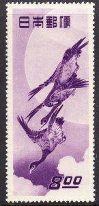 1949 Japan Postal Week 8 yen issue MNH Sc# 479 CV $150.00 Stk #3