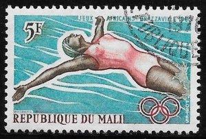 [18537] Mali Used
