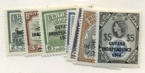 GUYANA #1-6, Mint Hinged, Scott $29.24