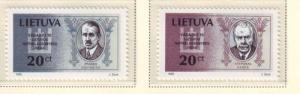 Lithuania Sc 506-7 1995 Dovydaitis & Kairys stamp set  mint NH