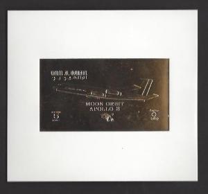 UMM AL QIWAIN 1969 APOLLO 8 Gold Foil Souvenir Sheet Michel BLK 23 MNH