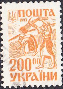 Ukraine #176 Used
