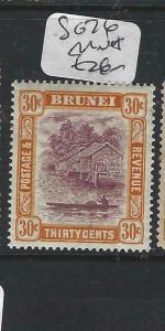 BRUNEI (P0205B)  RIVER SCENE 30 C   SG  76   MNH