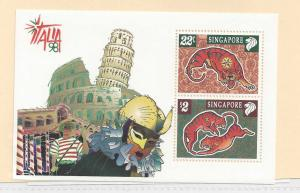 Singapore 830C Sheetlet New Year 1998 Jointly Italy