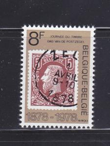 Belgium 1012 Set MNH Stamp Day