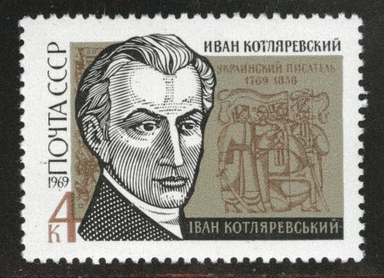 Russia Scott 3611 MNH** 1969 Writer stamp