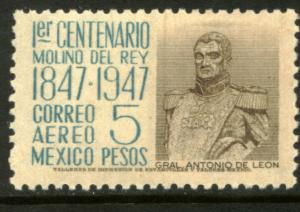 MEXICO C184, $5P 1847 Battles Centennial MINT, NH. F-VF.