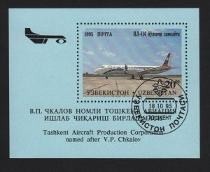 Airliner IL-114 Russian twin-engine turboprop - Souvenir Sheet Uzbekistan
