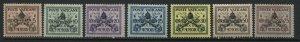 Vatican 1939 overprinted complete set mint hinged