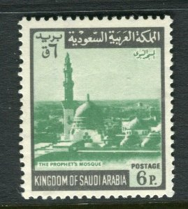 SAUDI ARABIA; 1968 early Medina Mosque issue Mint hinged 6p. value