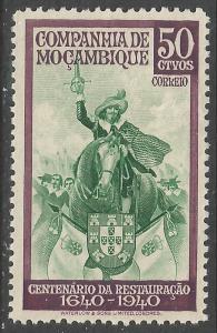 MOZAMBIQUE COMPANY 203 MNH Z264-2