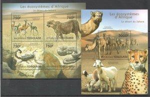 TG1018 2011 TOGO FAUNA WILD ANIMALS ECOSYSTEMS AFRICAN SAHARA BL+KB MNH