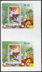 North Korea 2000 Mandarin Ducks proof m/sheet PAIR from u...