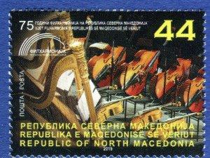350 - NORTH MACEDONIA 2019 - Philharmonic Orchestar of North Macedonia - MNH Set