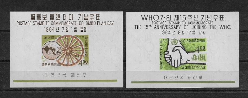 Korea Sc # 444a-445a imperf Souvenir Sheets,XF MNH**,scv $11,nice color,see pic!