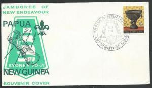 PAPUA NEW GUINEA 1970 SCOUT JAMBOREE LEPPINGTON NSW commem cancel..........59696