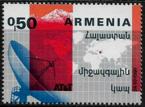 Armenia #431A MNH Stamp - AT&T Telecommunications