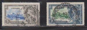 CEYLON Scott # 260-1 Used - King George V Silver Jubilee