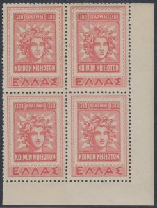 GREECE 1952 Sc 531 KEY VALUE CORNER MARGINAL BLOCK OF FOUR MNH F,VF SCV$48.00+