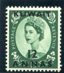 Kuwait 1956 QEII 12a on 1s 3d green superb MNH. SG 118. Sc 127.