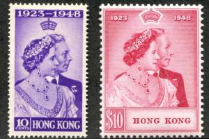 HONG KONG 178-179 MINT LH, 1948 KGVI SILVER WEDDING