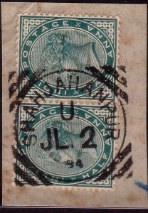 INDIA 1894 piece with superb SHAHJAHANPUR squared circle pmk...............45398