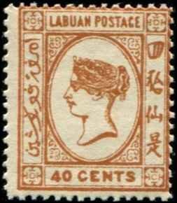 Labuan SC# 48  Victoria 40c MH