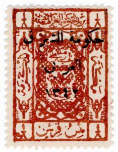 (I.B) Jordan Postal : Hejaz Overprint ⅛p