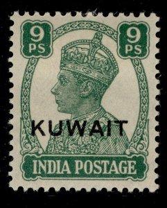 KUWAIT GVI SG54, 9p green, M MINT.