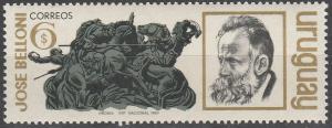 Uruguay #772 MNH VF (SU2284)