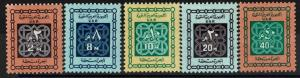 Egypt SC# J60-J64, Mint Hinged, few with Hinge Remnants -  Lot 022817