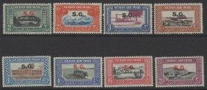 SUDAN SGO59/66 1950 OFFICIAL SET MTD MINT