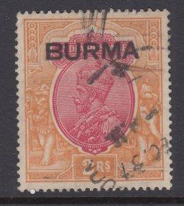 Burma 14 Used VF