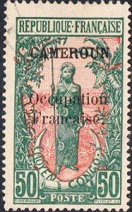 Cameroun #142 Used