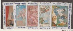 Mauritania Scott #C207-C211 Stamps - Used Set